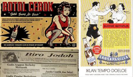 IKLAN DI MEDIA CETAK TAHUN 1950-AN